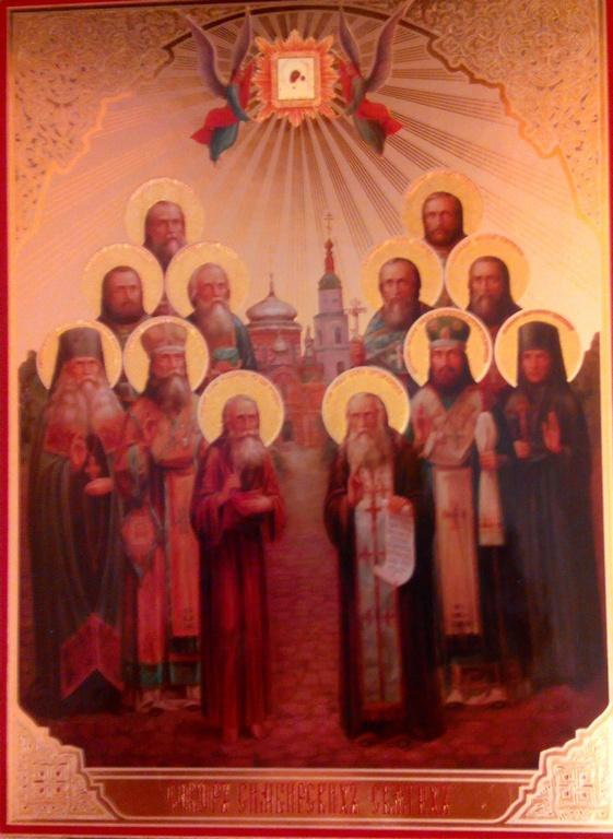 Икона новомучеников Симбирских