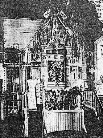 1914 г. Икона Божией Матери web